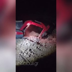 They are looking for the missing Corfu with digging machines…