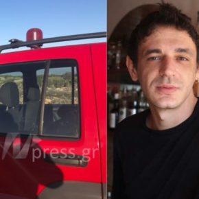 Σταματάει τις έρευνες η Πυροσβεστική συνεχίζει η Αστυνομία και η οικογένεια