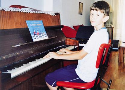 αλεξ πιάνο