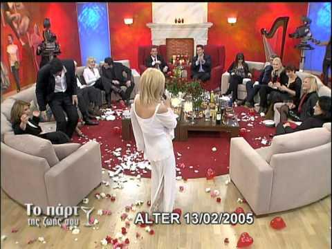 """Τραγουδά Βλαχοπούλου και ξεσηκώνει το """"Πάρτυ"""""""