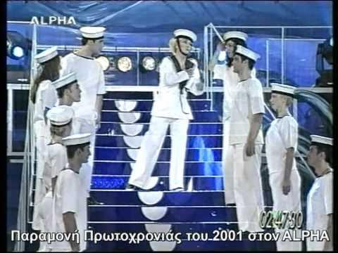 """Η Αγγελική τραγουδά το """"Τράβα μπρος"""" της Βουγιουκλάκη"""