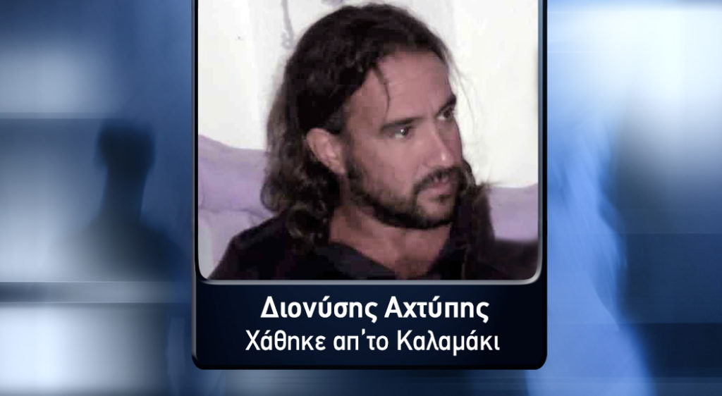 AXTIPIS_tautotita