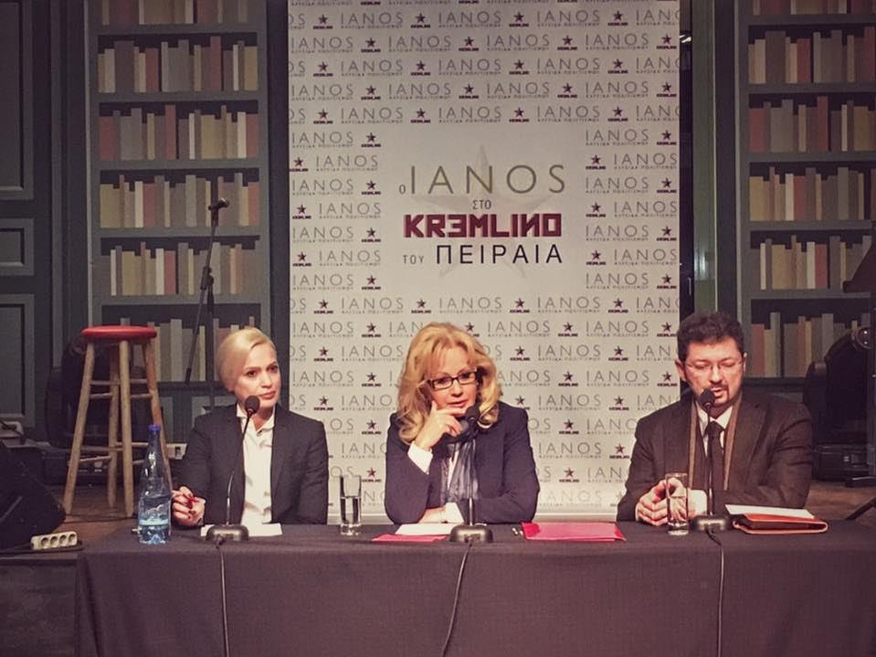 Kremlino1