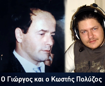 Split_kostis-pateras