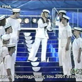 """Angeliki singing Vougiouklaki's """"Trava bros"""""""