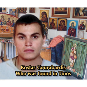 He was found shocked in Tinos