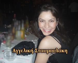 Τι έδειξαν οι έρευνες του 'Τούνελ' για τη φοιτήτρια της Κρήτης