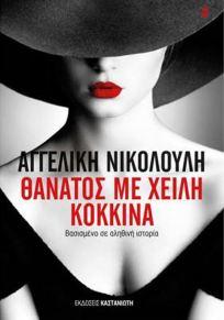 I' m waiting you  today at Thessaloniki International Fair