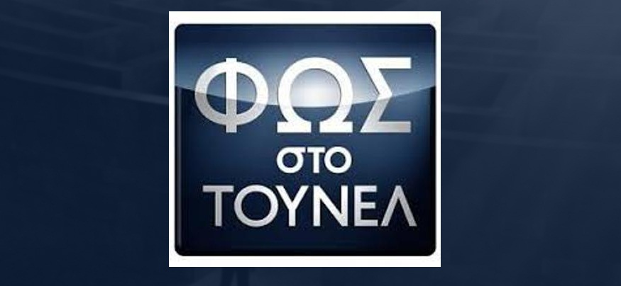 background_logo