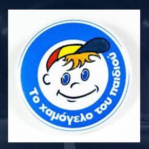 Τhe minor was found