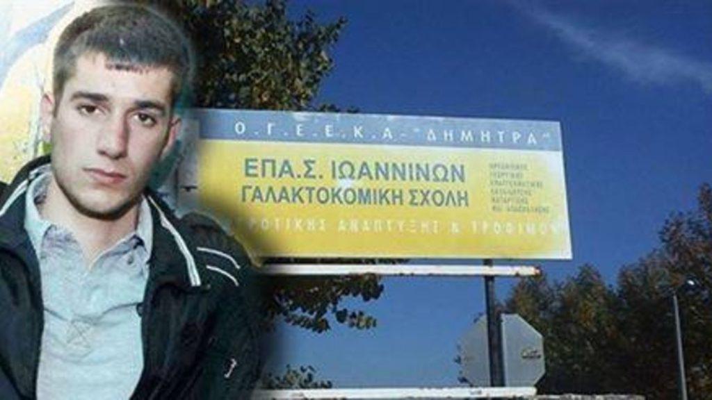 giakoymakis