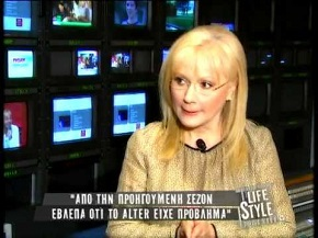 Angeliki and the crisis at the media