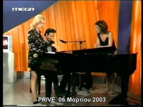 Τραγουδά στο πιάνο της Κατρίτση με τον Κωνσταντίνο