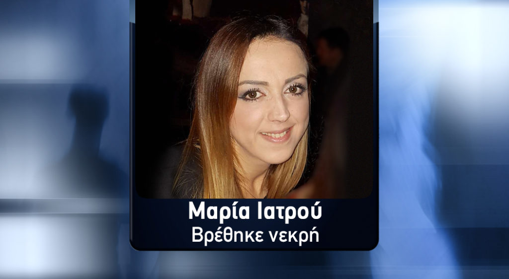 maria_iatrou