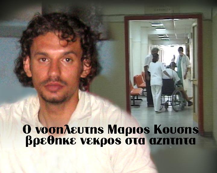 marios_kousis_com3