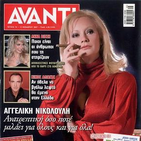 Εξώφυλλα σε διάφορα περιοδικά