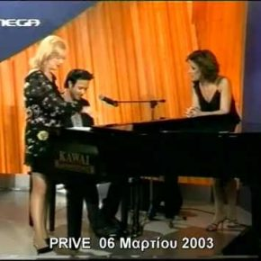Singing at Katritsi's piano with Konstantinos