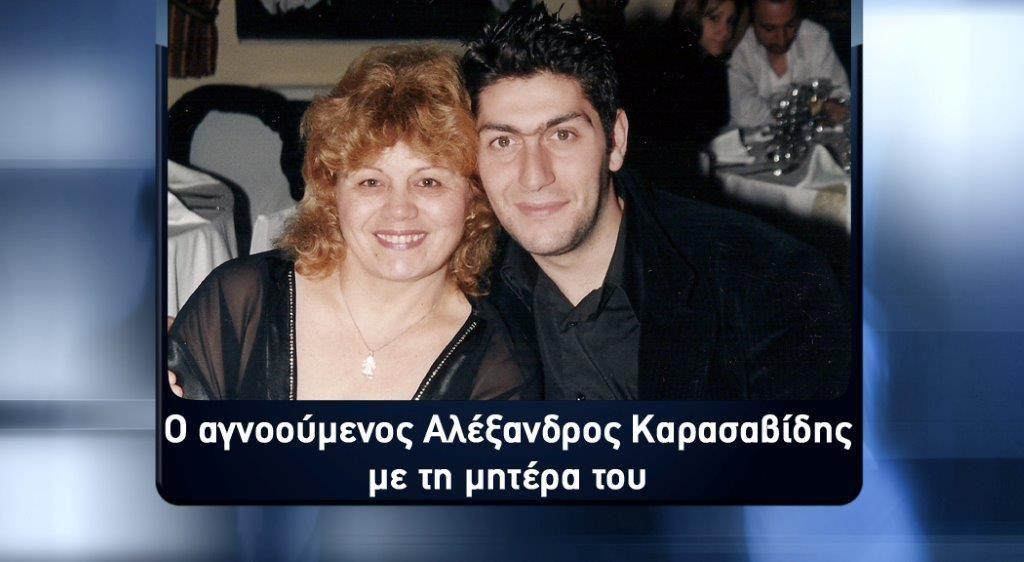 tautotita2_karasavidis_mitera