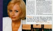 ΕΙΝΑΙ -December 1996