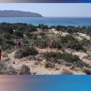Investigations to locate a missing tourist in Crete
