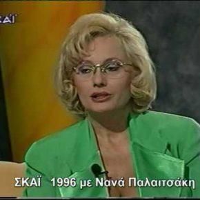 With Nana at SKAI TV